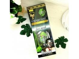 Угольная маска для лица от черных точек Charcoal mask cream 130 гр