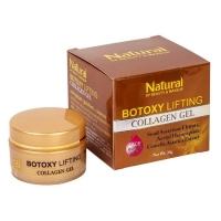 Ботокс улитка антивозрастной гель Collagen Gel botoxy Natural 30 мл