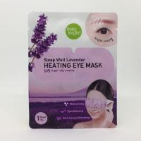 Теплая маска для глаз Heating Eye Mask Baby Bright 1шт
