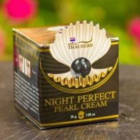 Интенсивный крем для лица Жемчуг Night perfect Pearl cream 30 гр