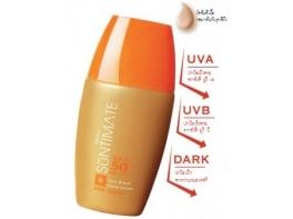 Крем для лица защита от солнца Sun Ultimate SPF 50 PA+++ 20 мл