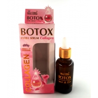 Сыворотка ботокс Royal Thai Herb Botox Extra Serum Collagen 30 мл