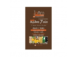 Натуральная маска скраб Supaporn 7 трав коллагена и коэнзима Q10 10 гр