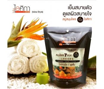 Натуральное тайское мыло с льняной мочалкой Supaporn 70 гр