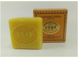 Мыло с куркумой и мёдом Rebright Face от Мадам Хенг 150 гр