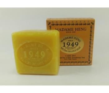 Тайское мыло с куркумой и мёдом Rebright Face от Мадам Хенг 150 гр