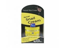Улиточный крем для лица Yoko Revival Snail Cream 50 гр