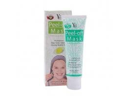 Peel-off Mask маски пилинги для лица 120 мл