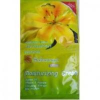 Глубоко увлажняющий крем эссенция Sabunnga 8 гр