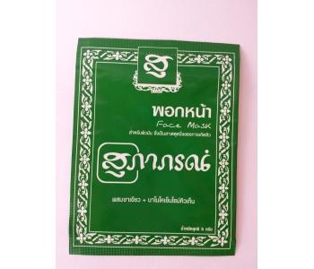 Сухая маска для лица с зеленым чаем и коэнзимом Q10 Supaporn Herb 15 гр