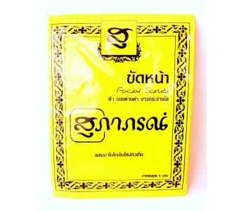 Сухая маска скраб для лица с Танакой Supaporn Herb 15 гр