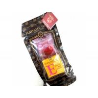 Мини набор натурального мыла Madame Heng Original Plus Avocado Vitamin E 126 гр