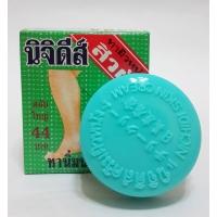 Крем размягчающий Nichidi 15 гр