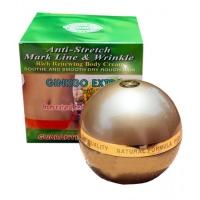 Anti-Stretch Mark Line & Wrinkle крем от растяжек 80 мл