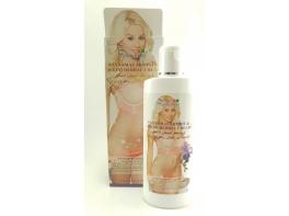 Pannamas Armpit & Bikini Herbal Cream крем для отбеливания интимных мест 200 мл