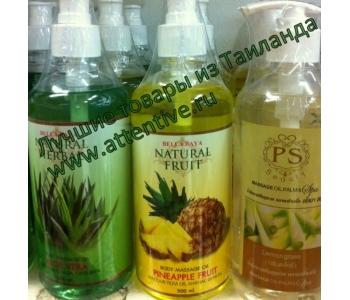 Полу натуральные масла для массажа 500 мл