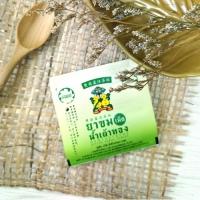 Namtaothong Bitter Herbs Tablet таблетки от простуды на травах 4 шт