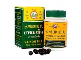 Травяные тайские капсулы от простуды и отравлений Ya-Kom Pill 120 шт