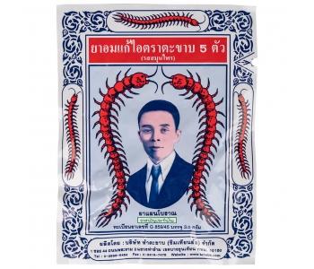 Takabb Anti-cough pill тайские таблетки от кашля Такабб 34 шт