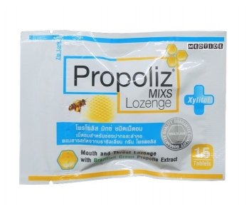 Пастилки от боли в горле с прополисом Propoliz Mixs Lozenge 15 шт