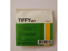 Tiffy Dey тайские таблетки от простуды Тиффи Дей 4 шт