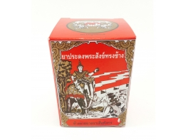 YaPraDong тайские таблетки для лимфы и кожных заболеваний 45 шт