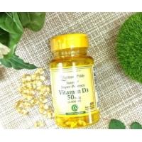 Витамин D3 солнца Premium 2000 ME, 50 мкг 100 капсул