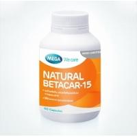 Кальций жидкий с витамином D3 Calcium D Mega 60 капсул