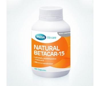 Кальций жидкий с витамином D3 Natural Betacar-15 Calcium D Mega 60 капсул