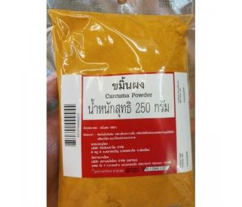 Куркума пудра (Куркумин, турмерик) 250 гр