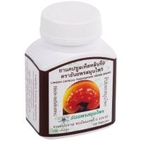 Lingzhi Capsule гриб Линчжи в капсулах 100 шт