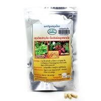 Natchaporn Herb препарат от простатита 100 капсул