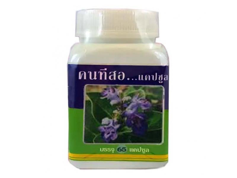 тайские таблетки для похудения белый