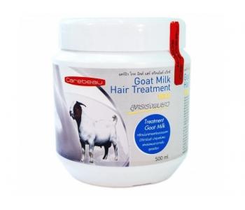 Маска для волос с козьим молоком Goat Milk Hair Treatment 500 гр