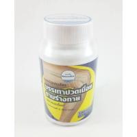 Kongkaherb тайские капсулы для суставов Конгкахерб 100 шт