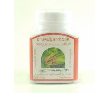 Капсулы Кра Чай Дам для укрепления сердца, иммунитета - Kra Chai Dam 100 шт