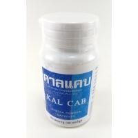 KAL CAB Oyster Powder Capsules устричный кальций 100 шт