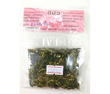 Тычинки лотоса тайский зеленый чай 20 гр