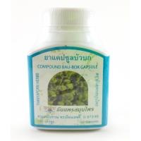 Готу кола Centella Asiatica (Центелла азиатская) 100 капсул