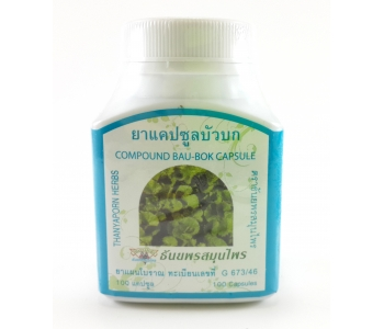 Compound Bau-Bok Capsule Центелла азиатская Бау Бок 100 капсул