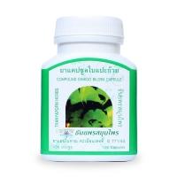 Гинкго Билоба тайские капсулы для мозга и памяти 100 капсул