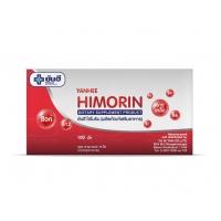 Хеморин очищение крови Hemorin Tablet 100 капсул