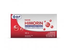 Хеморин очищение крови Hemorin Tablet таблетки 100 шт