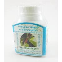 Thao-En-On капсулы для лечения суставов Тао Эн Он 100 шт