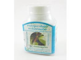 Thao-En-On капсулы для лечения суставов и мышечных болей 100 шт
