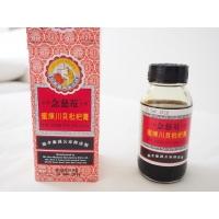 Nin Jiom Pei Pa Koa сироп от кашля 150 мл
