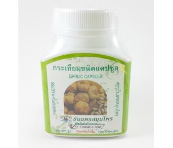Garlic Capsule Чесночные капсулы 100 шт