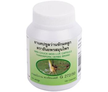 Ван Чак Мод Лук женские таблетки Wan Chak Mod Luk 110 капсул