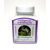 Корица в капсулах для лечения диабета Thanyaporn 100 шт