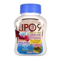Липо 9 тайские таблетки для похудения Lipo 9 30 шт